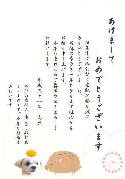 ファイル 79-1.jpg