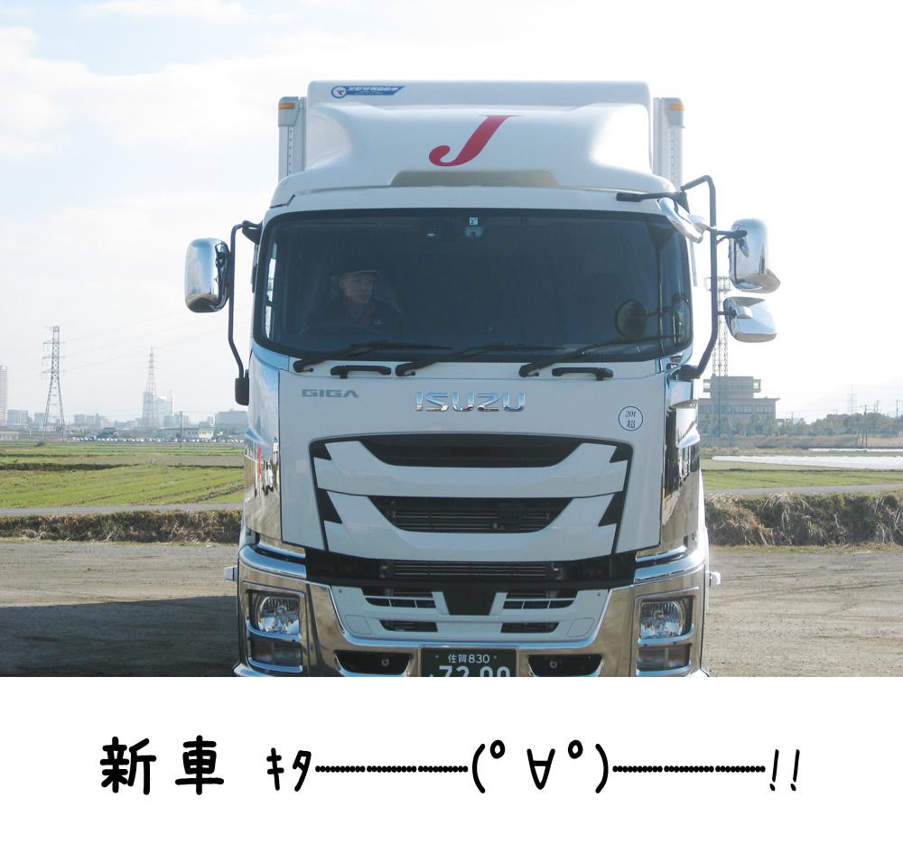ファイル 8-4.jpg