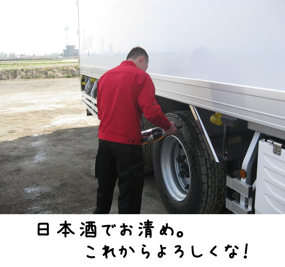 ファイル 8-5.jpg