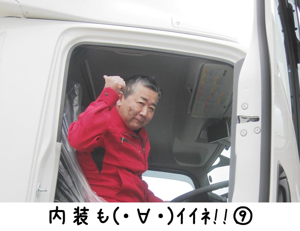 内装も(・∀・)イイネ!!